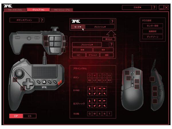 HORI Tactical Assault Commander Grip KeyPad and Gamepad Controller for PS4 PS3 PC 04 1 - موس و دسته بازی Hori مدل Tactical Assault مخصوص PS4