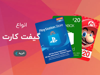 gift card banner mobile - صفحه اصلی