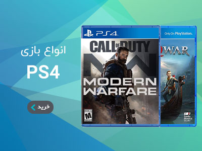 ps4 games banner mobile - صفحه اصلی