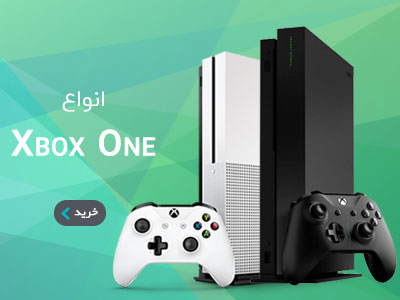 xbox one console banner mobile - صفحه اصلی
