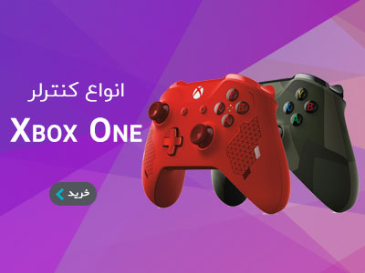 xbox one controller banner mobile - صفحه اصلی